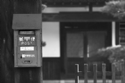Old post box, Japan:Black and White Photo-101