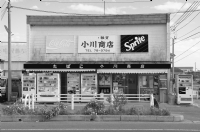 Kujukuri Chiba - Japan  :Black and White Photo-100